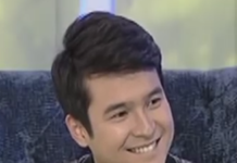 Jerome Ponce in PhilippineOne.com